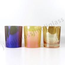 廠家批發 200ml玻璃香熏蠟燭杯 含炫彩電鍍工藝 價格公道