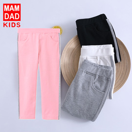 Girls' sports pants leggings autumn and winter new parents and girls baby nine pants women's bottoming pants