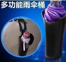 车用雨伞收纳桶 创意防水雨伞桶 汽车雨伞袋车载悬挂式雨伞套用品