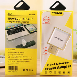 Pinshen mobile phone charging head for millet usb charger pnsen multi-function universal fast adapter