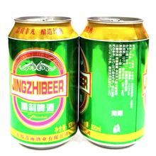 低价特制青雨啤酒整箱320ml*24罐夜场酒吧KTV自作餐超市活动用酒