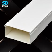 阻燃保護PVC地槽100*50 pvc地槽方形墻面裝飾廣東型擠壓塑膠線槽
