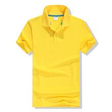 短袖翻领速干广告衫定做企业工作服装空白文化衫印字T恤定制logo