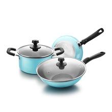 邦仕尼鍋具套裝不粘鍋少油煙三件套炒鍋湯鍋煎套裝鍋具組合三件鍋