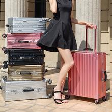20寸全鋁鎂合金男女通用高檔拉桿箱靜音萬向輪商務登機拉桿箱