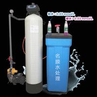 Оборудование для смягченной воды 2 тонны полностью автоматическая Производители оборудования для смягчения воды с размягченной водой оптовые продажи
