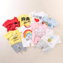 2018夏季半袖嬰幼兒純棉哈衣寶寶短袖連體衣嬰兒連體衣夏一件代發