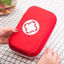 新款EVA药品收纳包 旅行药品收纳盒 易识别药品收纳袋 车载医药盒
