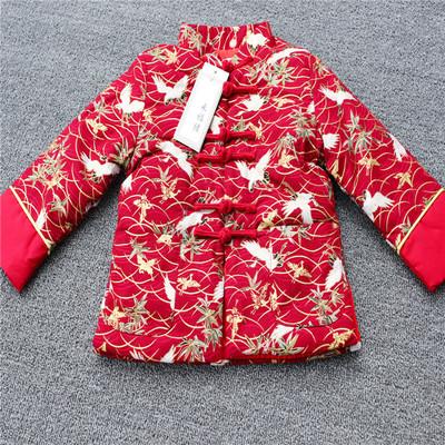 学校庆典儿童演出服宝宝冬季棉服拜年装唐装汉服加棉外套 8819