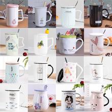 厂家直销16款烤花马克杯创意陶瓷杯牛奶咖啡杯带?#29366;?#30422;定制礼品杯