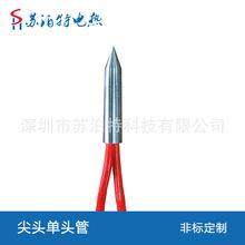 熔胶用锥形尖头单头电加热管发热棒 替代德国进口高端电热管