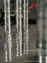 挤出机螺杆螺筒 ABA高低压?#30340;?#26426;广东3层共挤?#30340;?#26426;螺筒螺杆定做