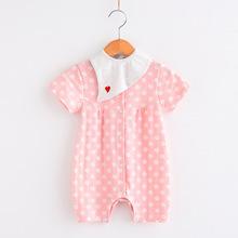 婴幼儿连体衣纯棉夏季短袖薄款婴幼儿爬服两用裆哈衣男女宝宝衣服