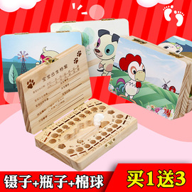 Wooden child fetal hair deciduous tooth box tooth preservation collection souvenir zodiac personality gift record growth