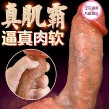 久爱液态硅胶仿真阳具女用炮机自慰器超大假阴茎情趣用品厂家直销