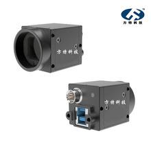 厂家直销高性价比130万黑白USB3.0接口工业摄像头黑白工业CCDCMOS