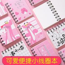 创意线圈笔记本小号韩国小清新便携记事本卡通迷你随身小本子文具