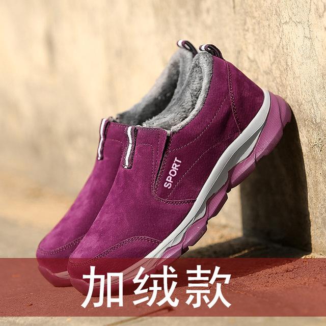 超輕中老年運動鞋軟底老年健步鞋2019新款秋季老人鞋男女防滑