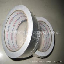 大量批发邦特铝箔胶带 AF-1605胶带邦特铝箔胶带铝箔胶带铝箔带