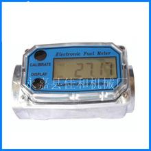 长期供应 JH-50LLG 微型手持式流量计 工业质量污水水流量计