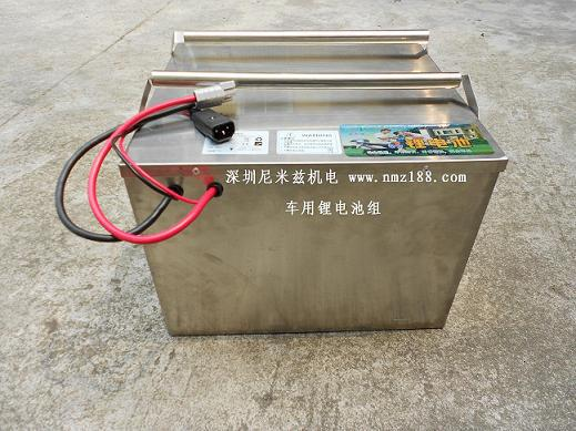 办厂生产锂电池需要多少工人 尼米兹电动车锂电池合作成本