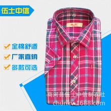 厂家销售 32支纱男士短袖衬衫  款式多种 方格衬衣销售 秋款上市