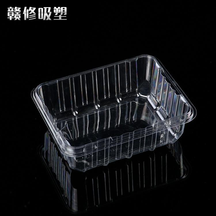 pvc塑料透明吸塑包装盒 水果食品环保吸塑包装盒厂家 可定制规格