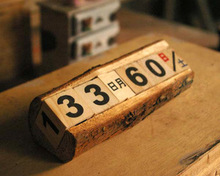 原木摆件拍照道具手动万年历 小台历 家居日用日历 原木头组合