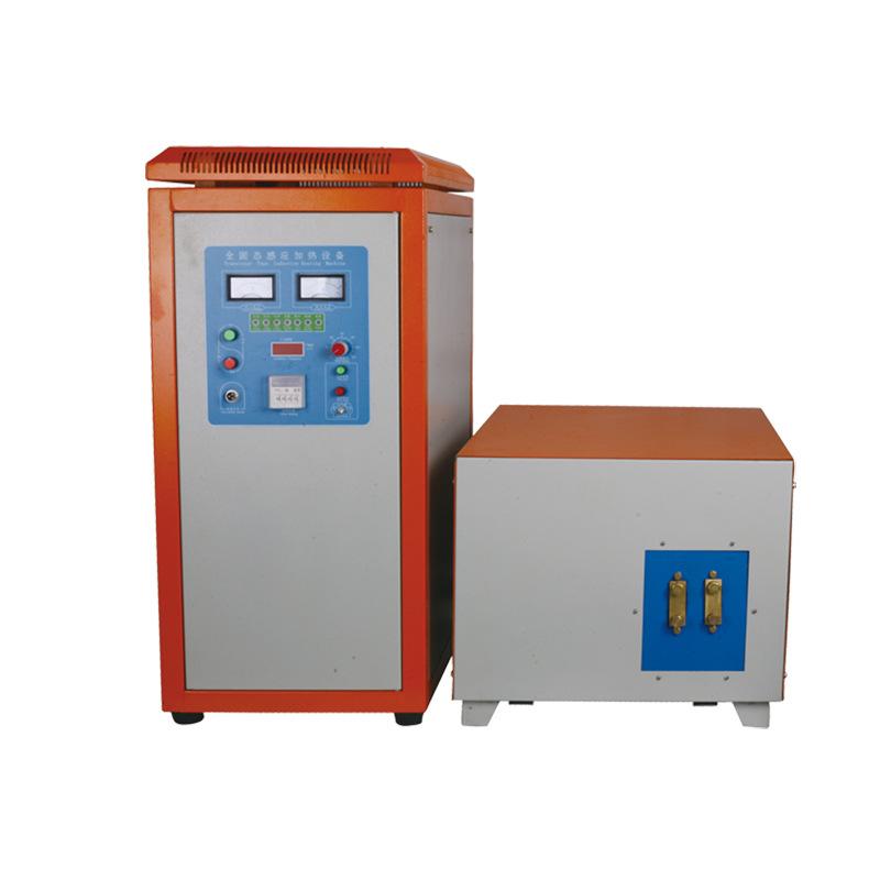 全系列全固态感应加热设备淬火机高频焊机退火机高频加热机