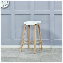 ins网红北欧简约休闲吧椅奶茶店咖啡餐厅酒吧椅吧台高脚椅凳塑料