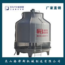 北京工业玻璃钢冷却塔批发供应 专用冷水塔工业制冷降温设备安装
