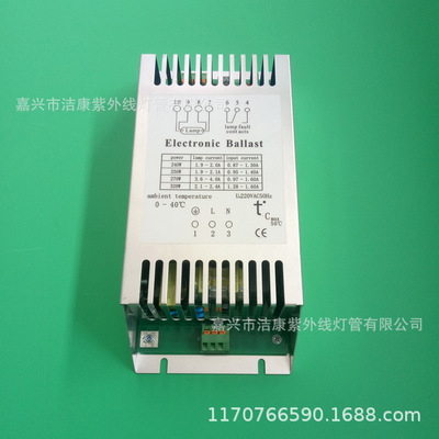 SPECIAL FOR LAMPBLACK PURIFYING PH-800-150W