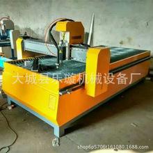 逆变式型材切割机 数控气动等离子切割机 金属板自动切割机报价