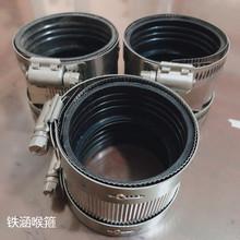 201 301 不銹鋼管束 總成 排水專用柔性接口鑄鐵管專用卡箍