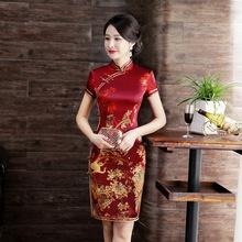 復古香云紗旗袍裙喜婆婆紅色真絲旗袍女夏季宴會中式改良旗袍