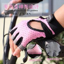 男女运动健身手套器械护手骑行镂空透气防滑半指手套工厂低价直销