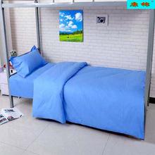 廠家直銷學校單人宿舍天藍色床上三件套學生上下鋪湖藍色床單被罩