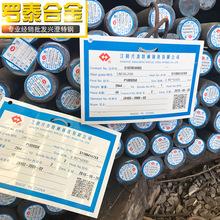 供應興澄特鋼SAE8620H圓鋼合金結構鋼/江陰興澄SAE8620H價格