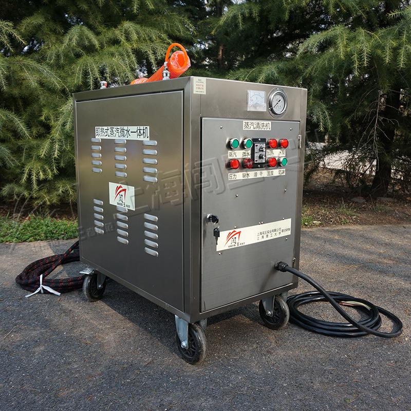 移动蒸汽清洗机 手推式多功能高压蒸汽清洗机 蒸汽洗车的好处