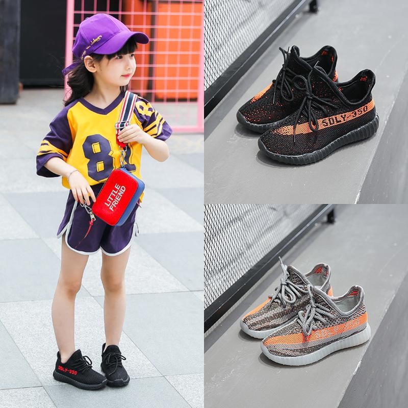 儿童运动鞋2018新款男童透气网鞋女童韩版休闲童鞋厂家一件代发