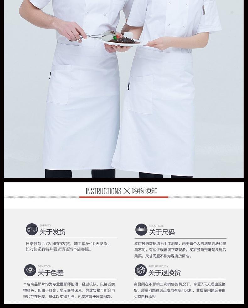 厨师服酒店厨师工作服厨师工作服夏装餐厅后厨厨师服短袖