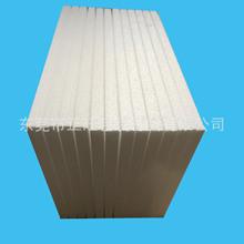 廠家直銷定制EPP板材 EPE成型保麗龍 EPO防震防潮隔熱包裝珍珠棉