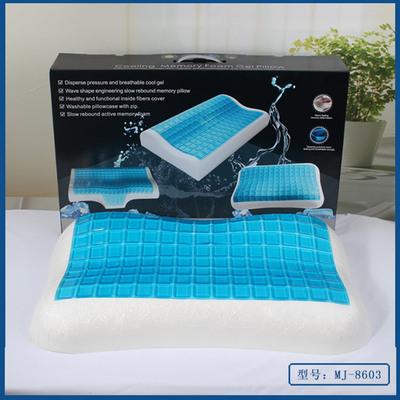 太空记忆棉颈椎枕芯 慢回弹记忆棉护颈枕头散热性好的清凉凝胶枕