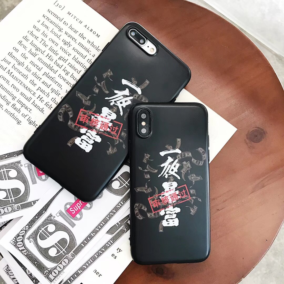 Personalized text overnight rich Apple X mobile phone shell iPhone6s/7Plus/8 all-inclusive couple silicone soft shell