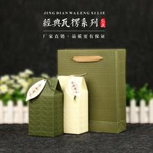 诚信厂家生产供应 环保瓦楞纸 牛皮纸 茶叶包装盒罐 纸盒可定制