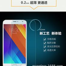 适用于魅族pro5魅蓝6M6魅族PSO6魅蓝E手机钢化膜