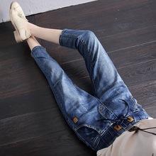 Quần Jeans nữ thời trang, thiết kế cạp chun, kiểu dáng lửng