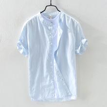 棉麻男裝新款夏季棉麻短袖襯衫男麻料休閑半袖開衫襯衣薄款透氣