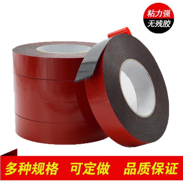 厂家直销0.5MM厚PE汽车泡棉双面胶带 高粘红膜黑色海绵双面胶带