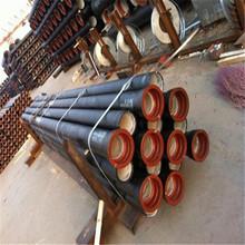大量现货 DN200球墨铸铁管 DN400球墨铸铁管 三通 四通